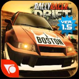 拉力飘移赛车无限车辆版(rally racer drift)