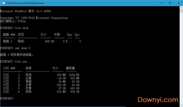 hd3000黑苹果驱动 mac版 0
