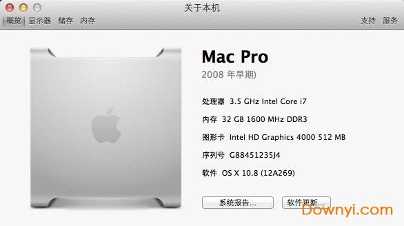 黑蘋果hd4000驅動