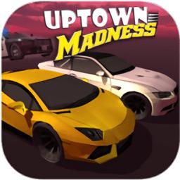 上城狂飙手游(uptown madness)