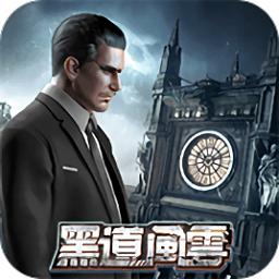 Mafia City游戏英文版