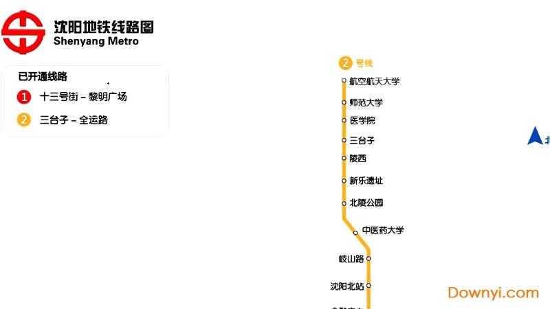 沈阳地铁线路图2019可放大版 最新版 0