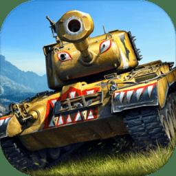 坦克争锋九游游戏v1.2.1 安卓最新版
