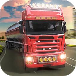 卡车货车登山模拟内购破解版游戏