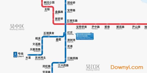 苏州地铁线路图最新版