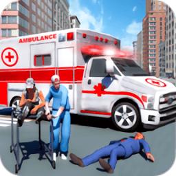 救护车救援模拟器3d游戏