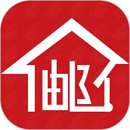 邮包裹appv1.2.4 安卓版
