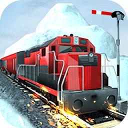 3d铁路模拟驾驶手游