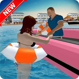海滩救援队模拟游戏
