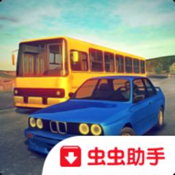驾驶学校经典中文版