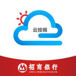 招商银行智慧云按揭v1.0.3 安卓最新