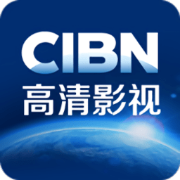 cibn高清影视tv破解无广告版