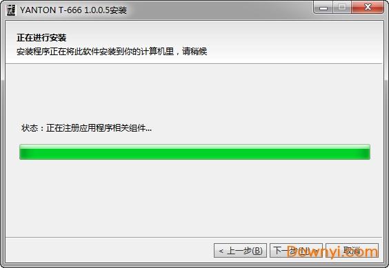 yanton�χv�C���l�件 中文版 0