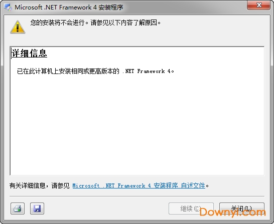 microsoft net framework4.0.30319 官方版 0