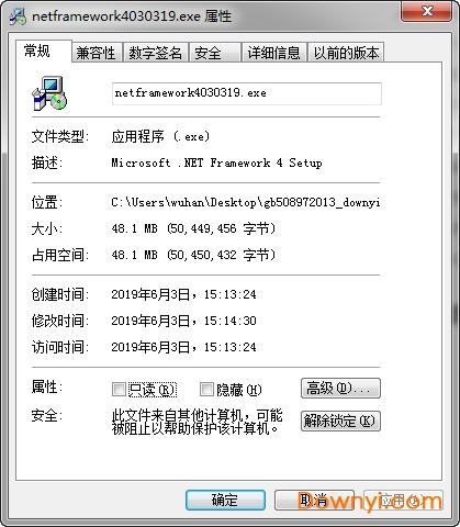 .net framework4.0.30319