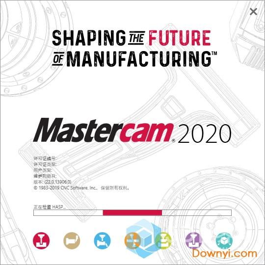 mastercam2020�y�版