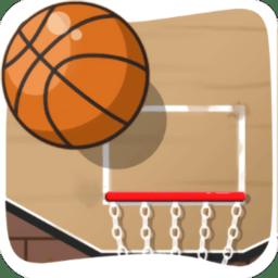 超级投篮手机版