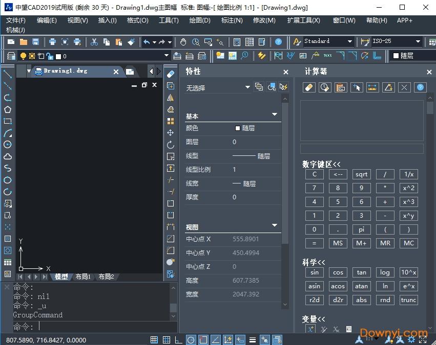 中望cad机械版2019中文破解版 v2018.07.26(35476) 64位安装版 0