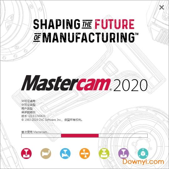 mastercam2020中文破解版 v22.0.18285.0 安�b版 0