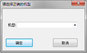 msm8x26downloadtool.exe刷机工具(oppo机器刷机工具)  0