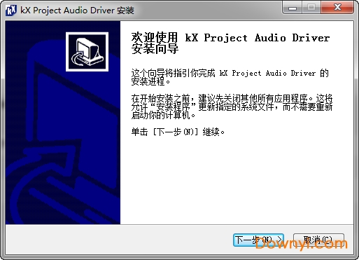 kx0060声卡效果包