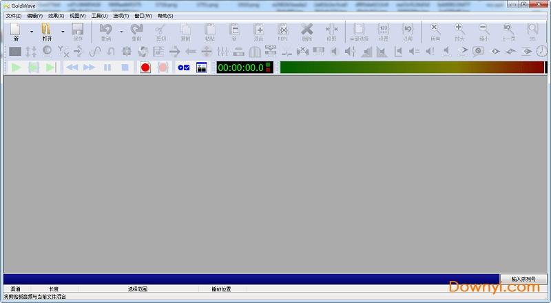 goldwave历史版本 v6.38 官方版 0