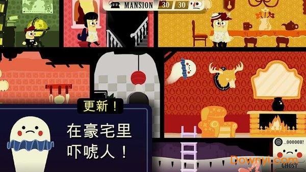 保卫鬼屋恐怖城镇中文版 v1.4.31 安卓最新版2