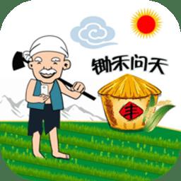 贝宝PayPal手机客户端