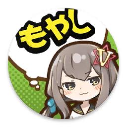 萌子豆芽基地游戏