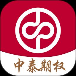 中泰模拟期权宝软件