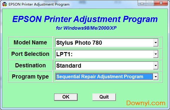 爱普生l301清零软件免安装版 绿色免费版 0