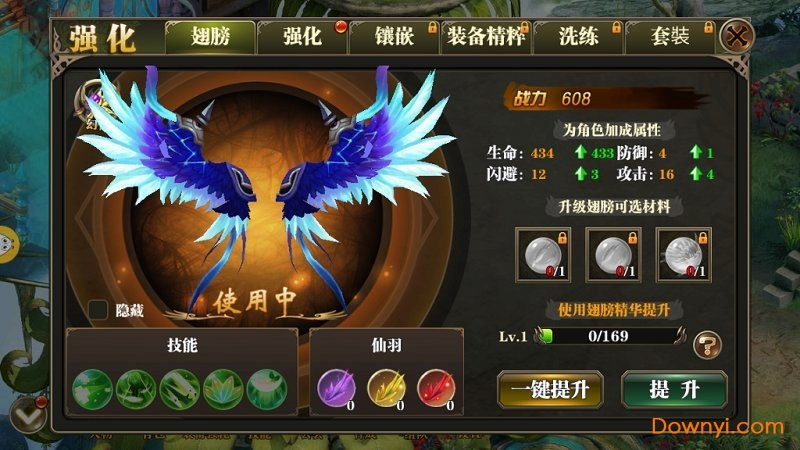 青云决五转天赋加点�_青云决修罗之戮最新版 v1.1.56.0 安卓最新版