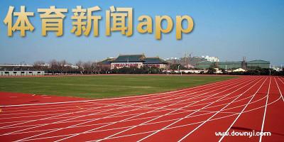 �w育新�app