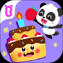 宝宝巴士美食派对游戏v9.34.00.00 安卓最新