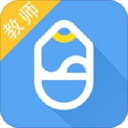 安视达园丁客户端v3.1.2 安卓版