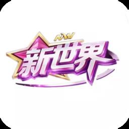 bochat博信软件