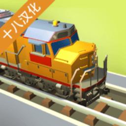 火車大亨模擬器2內購版