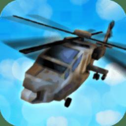 直升机模拟驾驶无限金币版(helicopter craft)