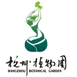 杭州植物园软件