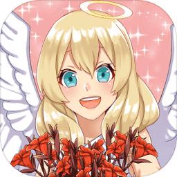 天使般的她内购破解版