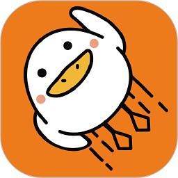 冲线鸭app