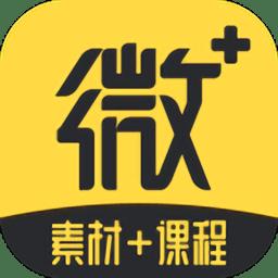 微商云管家最新官方版下载 微商云管家手机版下载v2 1 7 安卓版 当易网