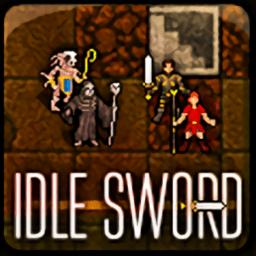 挂机之剑无限金币版(idle sword)