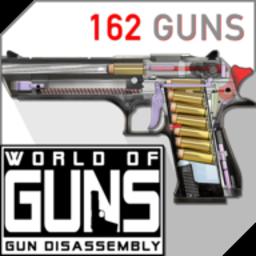 枪炮世界手机破解版(world of guns)