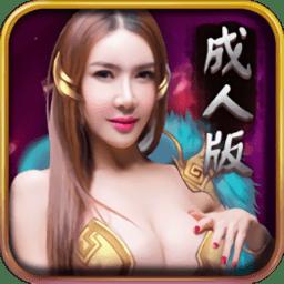 三国女神游戏