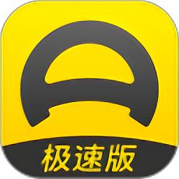 懂车帝极速版v4.4.8 安卓版