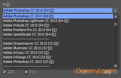 Photoshop CC2015破解补丁 万能版 0