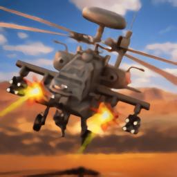 空战武装直升机游戏