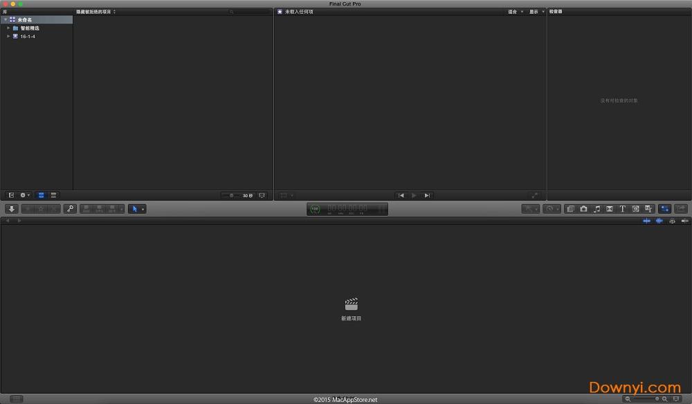 final cut pro x中文破解版 v10.4.6 最新版 0