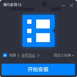 暴�L影音16安�b步�E三